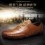 รองเท้าหนังลำลอง MMS2133 thumbnail 3