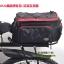 กระเป๋า จักรยาน ทัวร์ริ่ง B-SOUL thumbnail 7