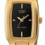 นาฬิกา คาสิโอ Casio STANDARD Analog'women รุ่น LTP-1165N-1C ออกแบบสไตล์ DKNY ดารานิยมใส่!! thumbnail 1