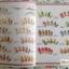 หนังสือลายเล็บ BK-01 Gel nail classroom thumbnail 21