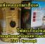 ไฟตะเกียงโซล่าเซลล์ YD3589หมุนหรี่ไฟฉายได้ thumbnail 3