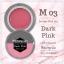 เจลต่อเล็บ Memory nail รหัส M03-2 กระปุกใหญ่ ขนาด 30ml สีชมพูเข้ม Dark Pink thumbnail 1