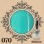 สีเจลทาเล็บ LUXURY FINGER ราคาส่ง ตั้งแต่ขวดแรก เลือกสีสวยๆด้านใน thumbnail 72