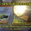 ไฟฉายคาดหัว NT8801 ตัวโลหะมี2สี แบตลิเธียม thumbnail 9