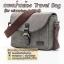 กระเป๋ากล้อง Mirrorless รุ่น Travel Bag สำหรับ XA3 XA2 GF8 A5100 A6000 EPL7 EM10 ฯลฯ thumbnail 10