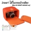 Camera Case Insert ตัวกันกระแทกด้านในกระเป๋ากล้อง Mirrorless รุ่นผ้ากันน้ำ (Size SS) thumbnail 16