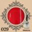 สีเจลทาเล็บ LUXURY FINGER ราคาส่ง ตั้งแต่ขวดแรก เลือกสีสวยๆด้านใน thumbnail 31