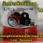 Headlamp GY-808 (1 LED) ใส่ถ่าน AA3ก้อน thumbnail 2