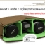 กระเป๋ากล้องสวยๆ รุ่น Retro Classic สไตล์ Billingham thumbnail 16
