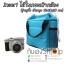 Camera Case Insert ตัวกันกระแทกด้านในกระเป๋ากล้อง รุ่นหูหิ้ว เชือกรูด thumbnail 15