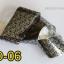 ฟอยล์ติดเล็บ ลายสีเงินดำ รหัส SD Nails foils เลือกสีด้านใน ขนาด 4X40 เซน thumbnail 7