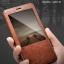 เคส Huawei Mate 9 จาก XOOMZ [Pre-order] thumbnail 8