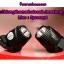 YG5586 ไฟกรีดยาง 1 W Outdoor LED Lighting thumbnail 12