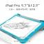 เคส Apple iPad Pro 9.7 และ 12.9 จาก Qi Jun [Pre-order] thumbnail 10