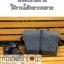 กระเป๋ากล้อง ผ้ากันน้ำ รุ่น Chic Design thumbnail 5