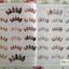 หนังสือลายเล็บ BK-03 รวมลายเล็บแบบต่างๆ thumbnail 6
