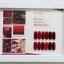 สีทาเล็บเจล EN.OU ยกเซ็ต 12ขวด โทนสีแดง RED WINE thumbnail 2
