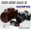 เคสกล้องหนัง Case Olympus OMD EM5 Mark II / OMD-EM5M2 thumbnail 3