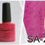 สีเจลทาเล็บ Sapphire thumbnail 26