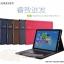เคส Microsoft Surface 3 จาก Tai Kesen [Pre-order] thumbnail 2