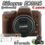Silicone Case Canon EOSM5 รุ่นเปิดแบตได้ ซิลิโคน EOSM5 thumbnail 3