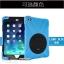 เคสซิลิโคนกันกระแทก Apple iPad Air 2 จาก Batu [Pre-order] thumbnail 11