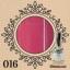 สีเจลทาเล็บ LUXURY FINGER ราคาส่ง ตั้งแต่ขวดแรก เลือกสีสวยๆด้านใน thumbnail 18