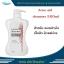 Acne aid cleanser 500ml thumbnail 2