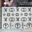 YM-K071 สติ๊กเกอร์สักแฟชั่น sticker tattoo ลายLV 15.5x10.8 cm thumbnail 3