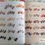 หนังสือลายเล็บ BK-03 รวมลายเล็บแบบต่างๆ thumbnail 15
