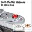 Soft Shutter Release รุ่น Mini 9 mm นูนขึ้น สีแดง สำหรับ Fuji XT20 XT10 XT2 XE2 X20 X100 XE1 Leica ฯลฯ thumbnail 9