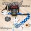 สายคล้องกล้องมิกกี้ Mickey Strap สีน้ำเงิน thumbnail 1