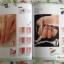 หนังสือลายเล็บ BK-01 Gel nail classroom thumbnail 15