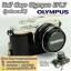 Half Case Olympus EPL7 EPL8 ฮาฟเคสเปิดแบตได้ โอลิมปัส EPL7 EPL8 thumbnail 3