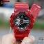 นาฬิกา Casio G-Shock GA-110CR เจลลี่ใส CORAL REEF series รุ่น GA-110CR-4A (เจลลี่แดงทับทิม) ของแท้ รับประกัน1ปี thumbnail 2