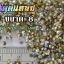 เพชรตูดแหลม สีรุ้งAB ซองใหญ่ เลือกขนาดด้านในครับ thumbnail 7