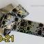 ฟอยล์ติดเล็บ ลายสีเงินดำ รหัส SD Nails foils เลือกสีด้านใน ขนาด 4X40 เซน thumbnail 21