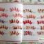 หนังสือลายเล็บ BK-01 Gel nail classroom thumbnail 22