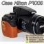 Case Nikon P900S เคสกล้องหนังนิคอน P900 S thumbnail 10
