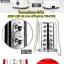 โคมตะเกียงชาร์จไฟ SMD LED 40 ดวง สว่างมาก thumbnail 4
