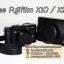 Case Fuji X10 X20 เคสกล้องหนังรุ่น Fujiflim X10 X20 thumbnail 8