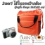 Camera Case Insert ตัวกันกระแทกด้านในกระเป๋ากล้อง รุ่นหูหิ้ว เชือกรูด thumbnail 18