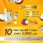 เซ็ตคู่เครื่องดื่มไอโซเคอร์ม่าชนิดผง ISO CURMA POWDER DRINK และ Relax Cream ลดปวดลดอักเสบ thumbnail 6