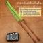 สายกล้องคล้องคอ - รุ่นกันลื่น ขนาด 25 mm สีเขียวหญ้า ปลายน้ำตาลอ่อน thumbnail 1