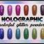 Holographic colorful glitter powder ผงรุ้งกากเพชร ฮอโลกราฟี ชุด12สี thumbnail 1