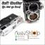 Soft Shutter Release รุ่น Mini 9 mm นูนขึ้น สีแดง สำหรับ Fuji XT20 XT10 XT2 XE2 X20 X100 XE1 Leica ฯลฯ thumbnail 14