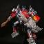 Transformers APS01 Strker Optimus Prime thumbnail 9
