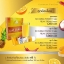 เซ็ตคู่เครื่องดื่มไอโซเคอร์ม่าชนิดผง ISO CURMA POWDER DRINK และ Relax Cream ลดปวดลดอักเสบ thumbnail 5