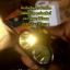 ไฟคาดหัวแบบหัวคู่ 2ลำแสง2สีYG5202 แบตลิเธียม thumbnail 7