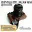 Half Case Fujifilm XT1 เคสครึ่งตัวกล้อง Fuji XT-1 รุ่นเปิดแบตได้ thumbnail 2